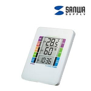 熱中症&インフルエンザ表示付きデジタル温湿度計 警告ブザー設定機能付き