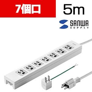 電源タップ 一括集中スイッチ+3P→2P変換アダプタ付 3P 7個口 5m