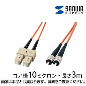 光ファイバーケーブル 3m 2芯 光ファイバーコア径 10ミクロン SCコネクタ(プッシュロック) - FCコネクタ(ねじ込み)