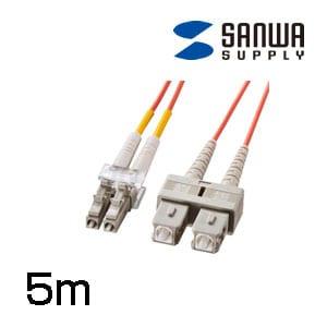 光ファイバケーブル LC・SCコネクタ・コア径62.5ミクロン 5m