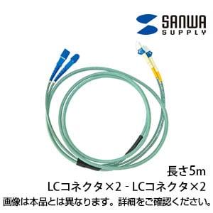 タクティカル光ファイバーケーブル マルチモード 5m 光ファイバーコア径 50ミクロン LCコネクタ - LCコネクタ