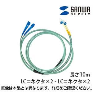 タクティカル光ファイバーケーブル マルチモード 10m 光ファイバーコア径 50ミクロン LCコネクタ - LCコネクタ