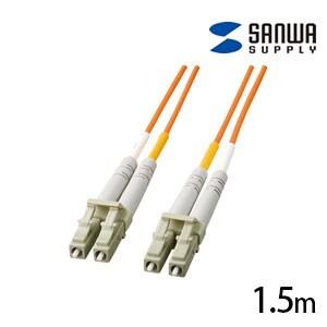 光ファイバーケーブル マルチモード 1.5m 光ファイバーコア径 50ミクロン LCコネクタ - LCコネクタ