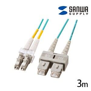 OM3光ファイバーケーブル 3m 光ファイバーコア径 50±2.5ミクロン アクア LCコネクタ - SCコネクタ