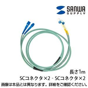 タクティカル光ファイバーケーブル 5m 光ファイバーコア径 50ミクロン アクアマリン SCコネクタ - SCコネクタ