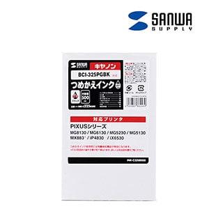 詰め替えインク キヤノン BCI-325PGBK用 大容量500ml