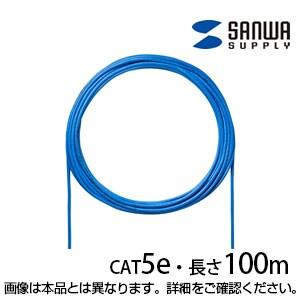 CAT5eUTP単線ケーブルのみ 100m ブルー