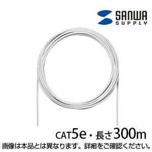 CAT5eUTP単線ケーブルのみ300m ホワイト