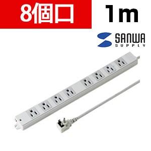 工事物件タップ ノーマルタイプ L型プラグ 8個口 1m エココード