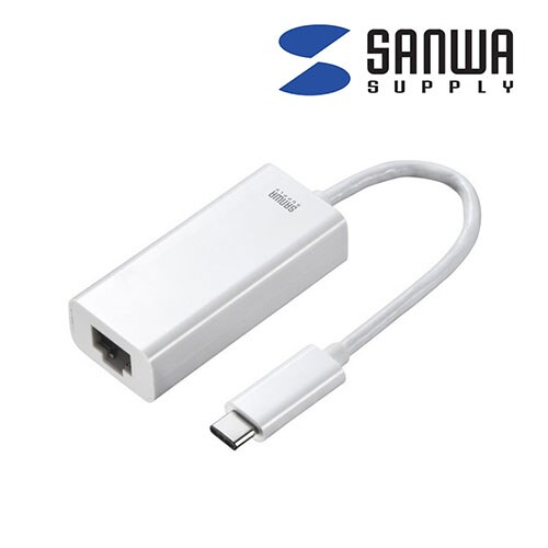 Gigabit対応USBTypeCLANアダプタ Mac用