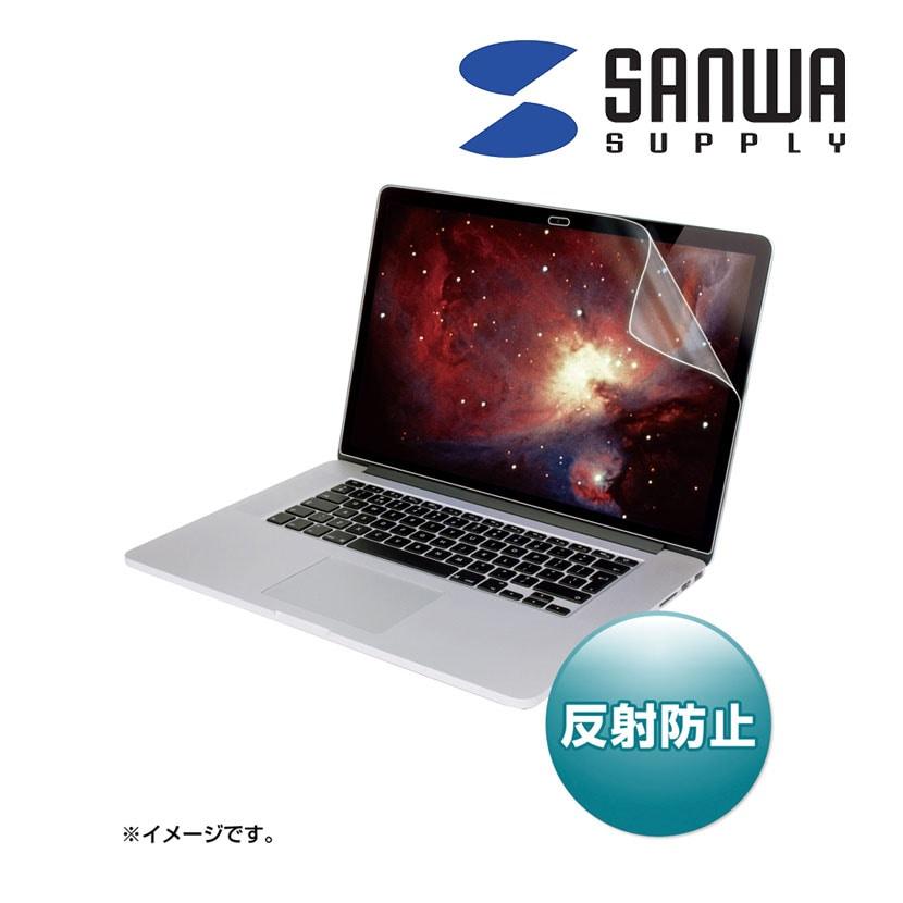 液晶保護反射防止フィルム Apple MacBook Pro Retina Displayモデル用