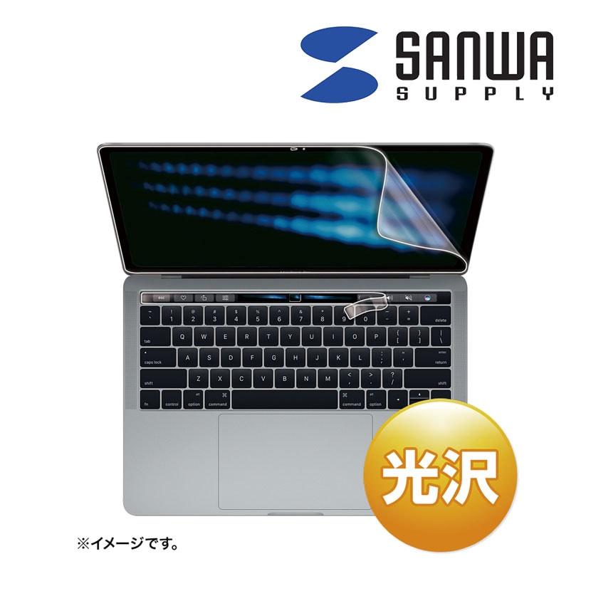 15インチMacBookProTouchBar搭載モデル用液晶保護光沢フィルム