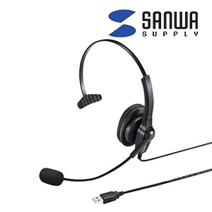 USBヘッドセット 片耳オーバーヘッドタイプ ブラック
