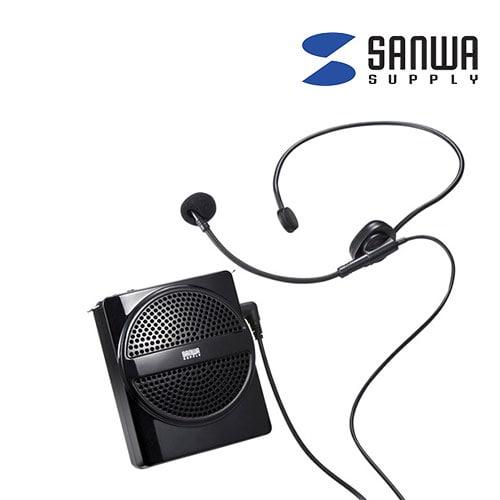 ハンズフリー拡声器スピーカー 10W 充電式