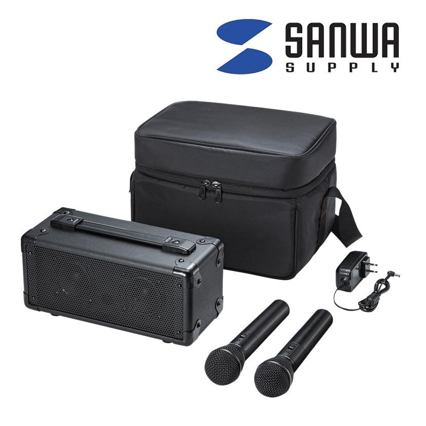 ワイヤレスマイク付き拡声器スピーカー マイク2本の同時使用対応