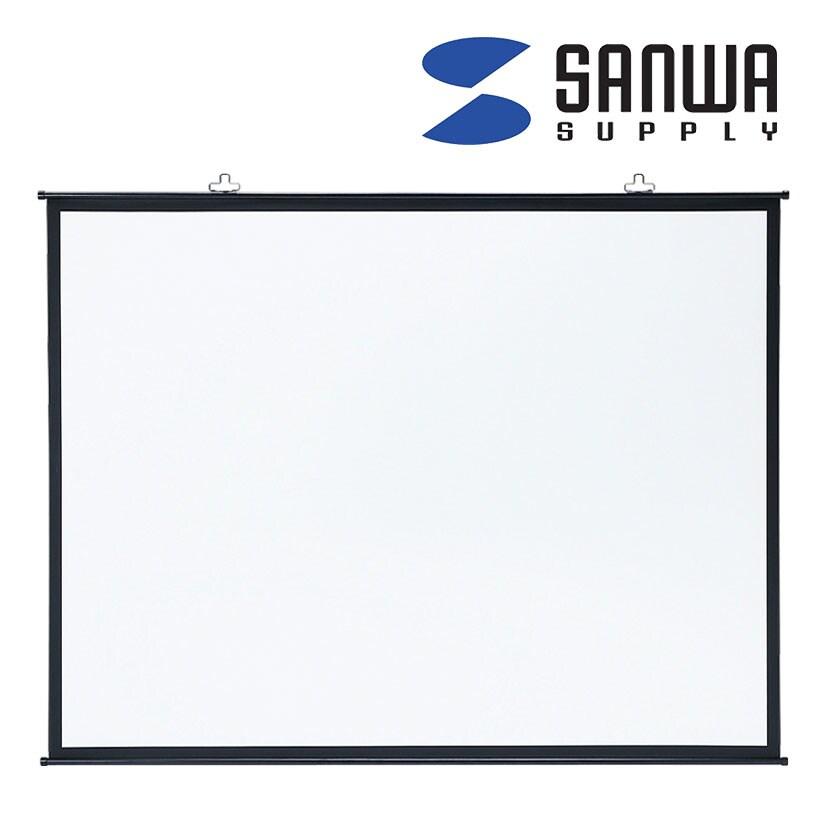 プロジェクタースクリーン 壁掛け式 表示サイズ 2032×1524mm