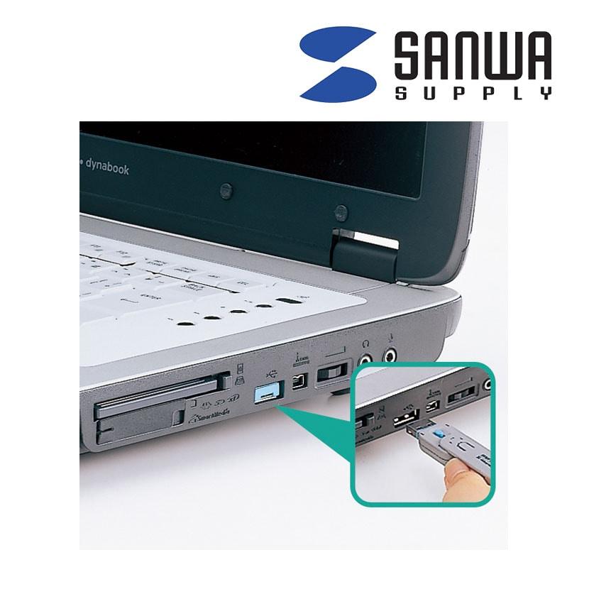 USBコネクタ取付けセキュリティ ブルー