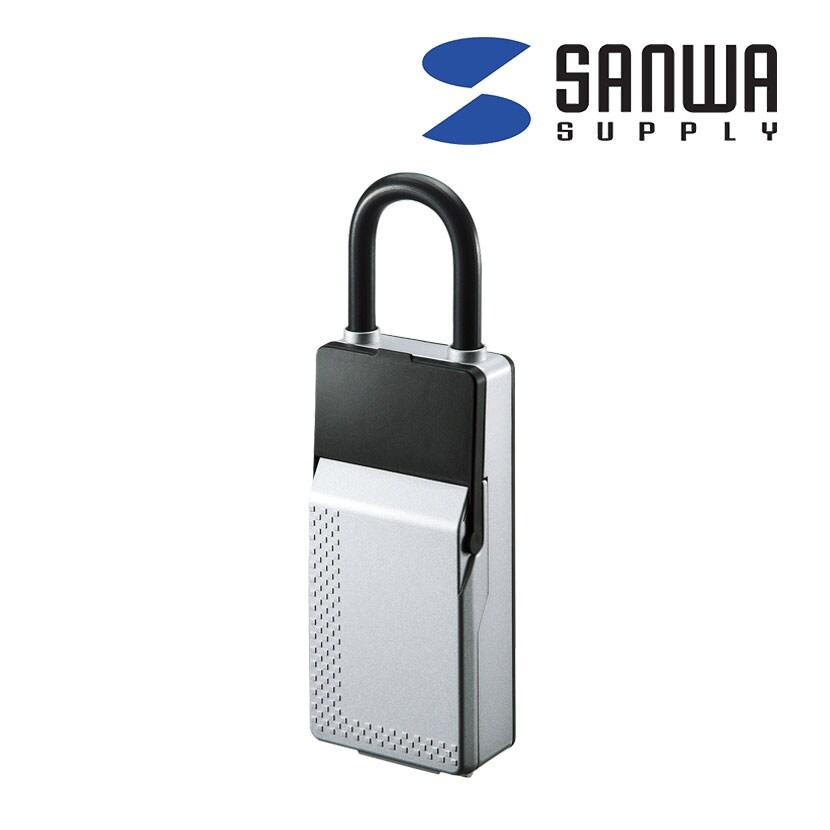 セキュリティ鍵収納ボックス 2段階開閉式