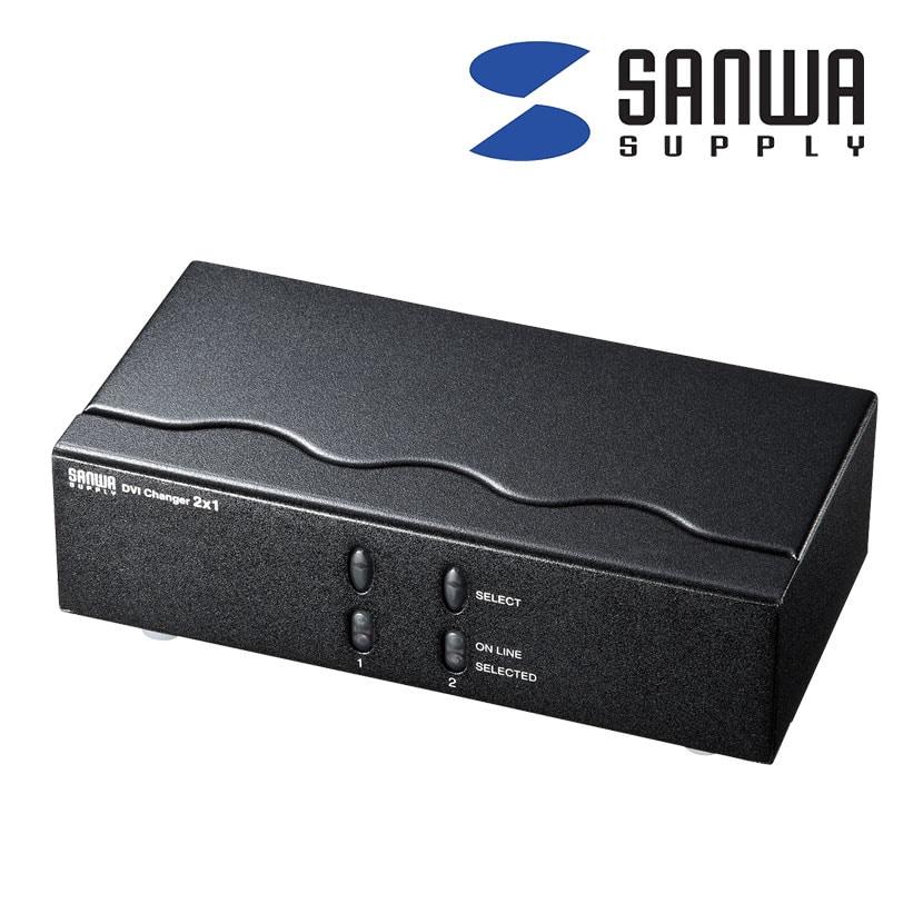 ディスプレイ切替器 DVI24pin用・2回路