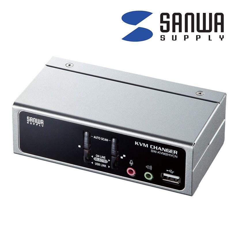 USB・PS/2コンソール両対応パソコン自動切替器 2:1