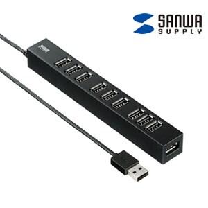 USB2.0ハブ 10ポート