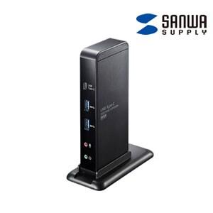 USB Type-C専用ドッキングステーション