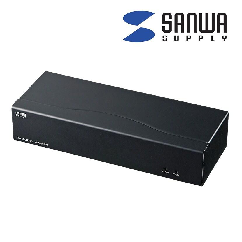フルHD対応DVIディスプレイ分配器 2分配