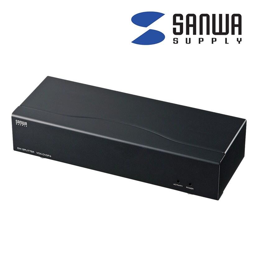 フルHD対応DVIディスプレイ分配器 4分配