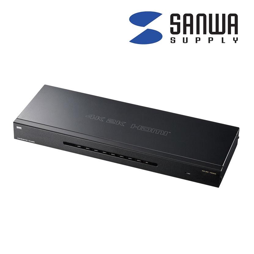 4K2K対応HDMI分配器 8分配