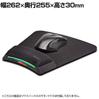 Kensington ケンジントン Smart Fit リストレスト付 マウスパッド K55793JP
