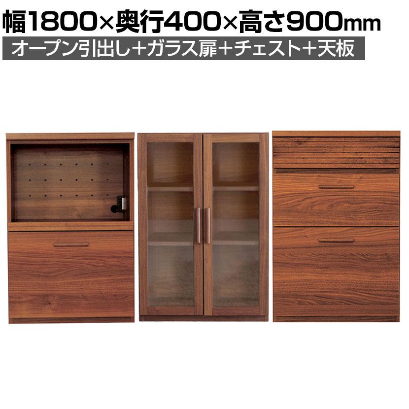 エフィーノ 180天板+OP引出し+ガラス扉+チェスト