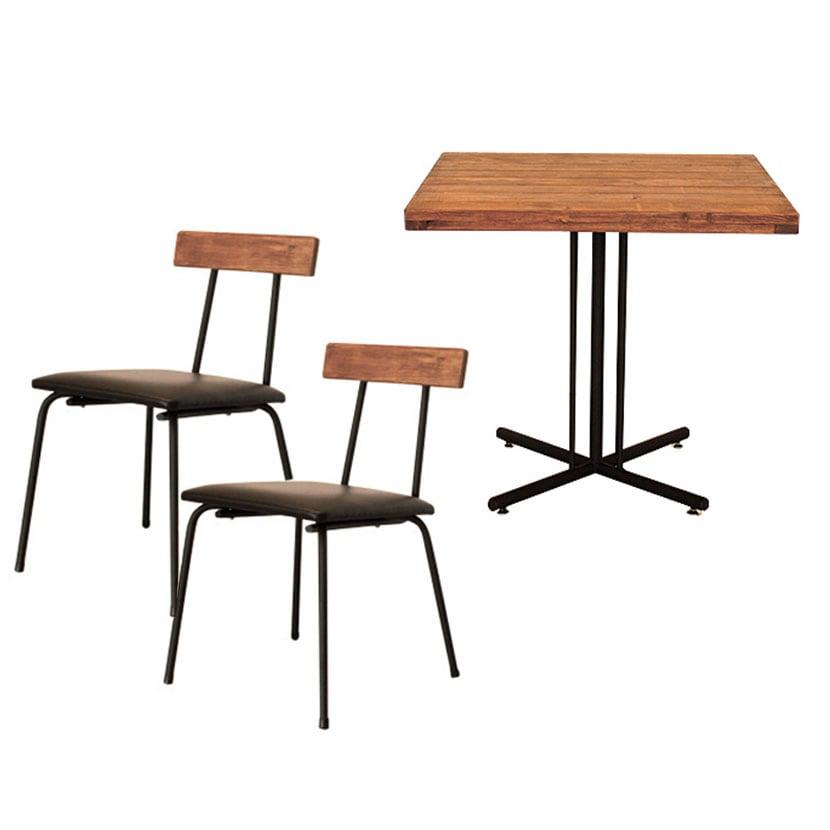 ケルトカフェテーブル+チェア2脚