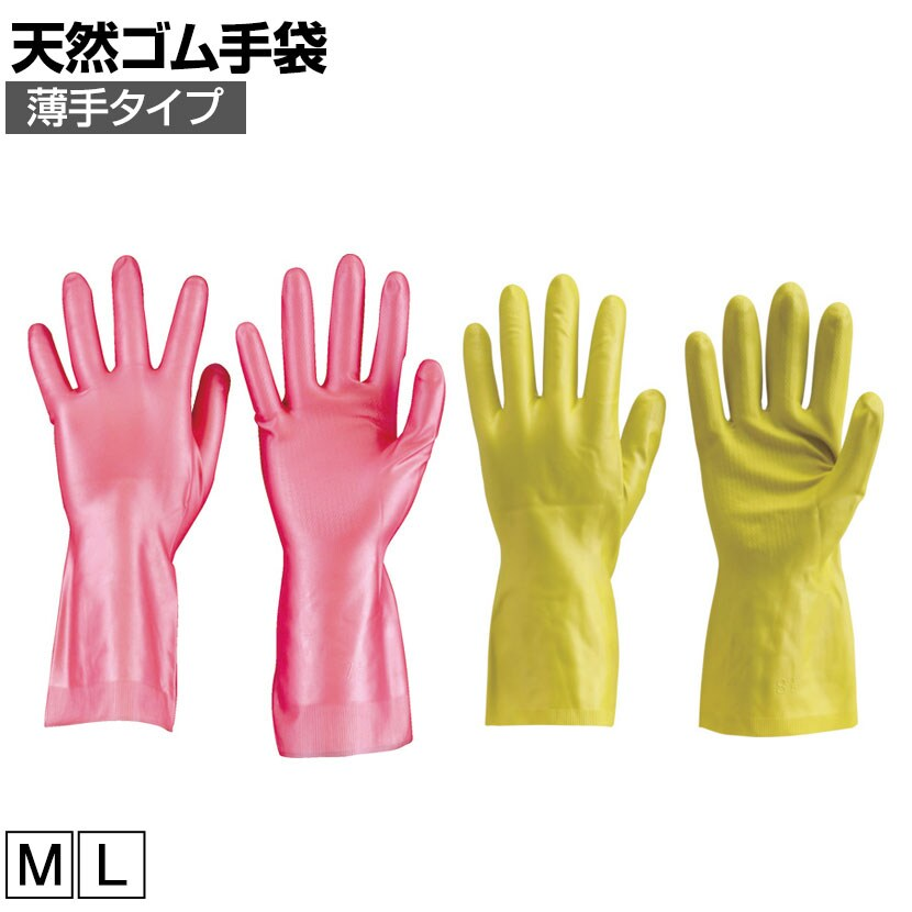 TRUSCO 天然ゴム手袋 薄手タイプ DPM5496