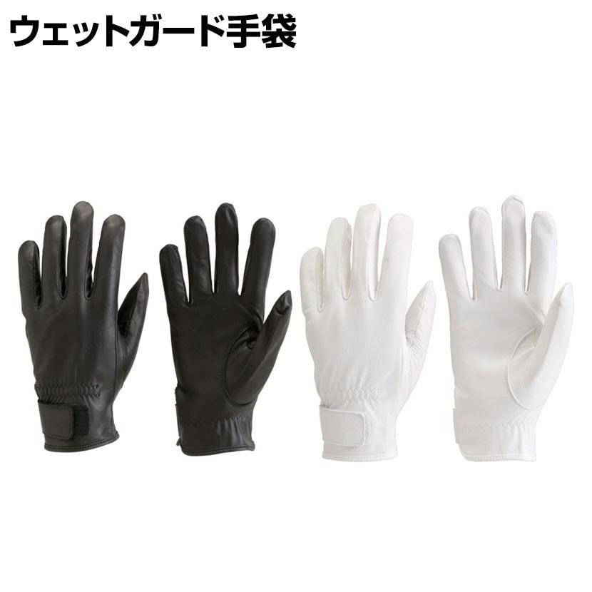 TRUSCO ウェットガード手袋 Lサイズ DPM-810