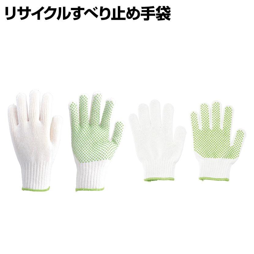 TRUSCO リサイクルすべり止め手袋 DPMPET75