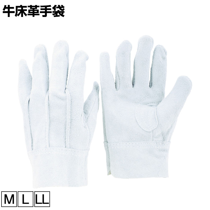 TRUSCO 牛床革手袋 JK-1