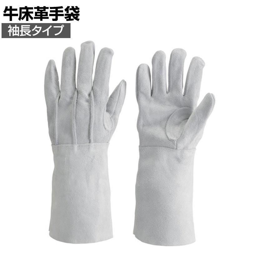TRUSCO 牛床革手袋 袖長タイプ フリーサイズ JT-5L