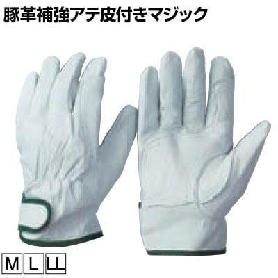 オタフク 豚革補強アテ皮付き マジック R-24