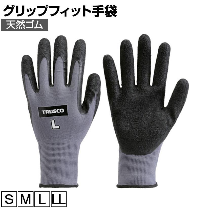 TRUSCO グリップフィット手袋 天然ゴム TGL-250