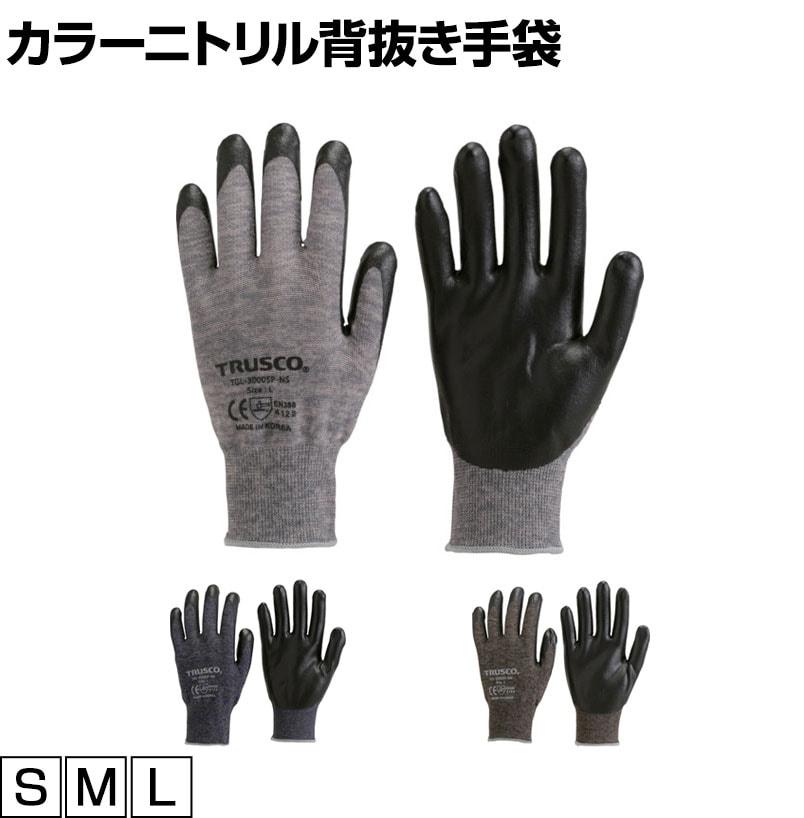 TRUSCO カラーニトリル背抜き手袋 デジカモ柄 TGL-3000SP-AM
