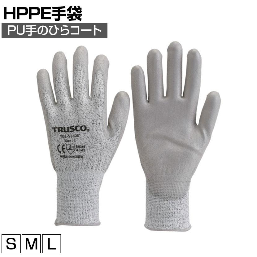 TRUSCO HPPE手袋PU手のひらコート TGL-5532K