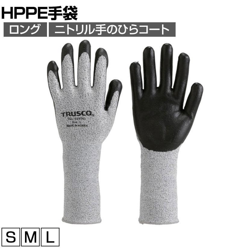 TRUSCO HPPE手袋PU手のひらコートロング TGL5532KL
