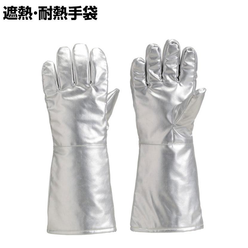 TRUSCO 遮熱・耐熱手袋 TMT-763FA