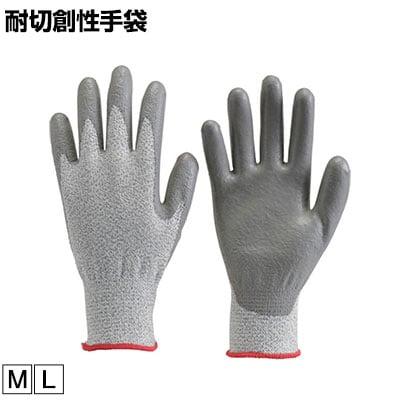 TRUSCO 耐切創性手袋 TMT992