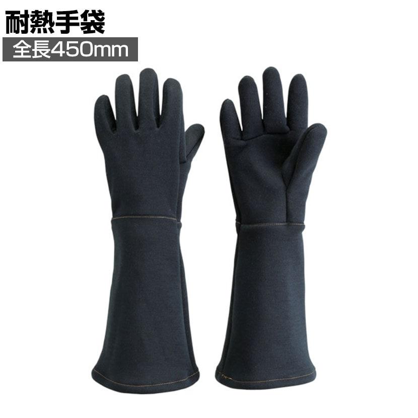 TRUSCO 耐熱手袋 全長450mm TMZ-632F