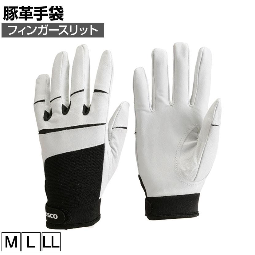 TRUSCO 豚革手袋フィンガースリット TPGLG-FS