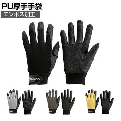 TRUSCO PU厚手手袋 エンボス加工 TPUGB
