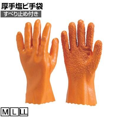 TRUSCO すべり止め付き厚手塩ビ手袋 TPVAG