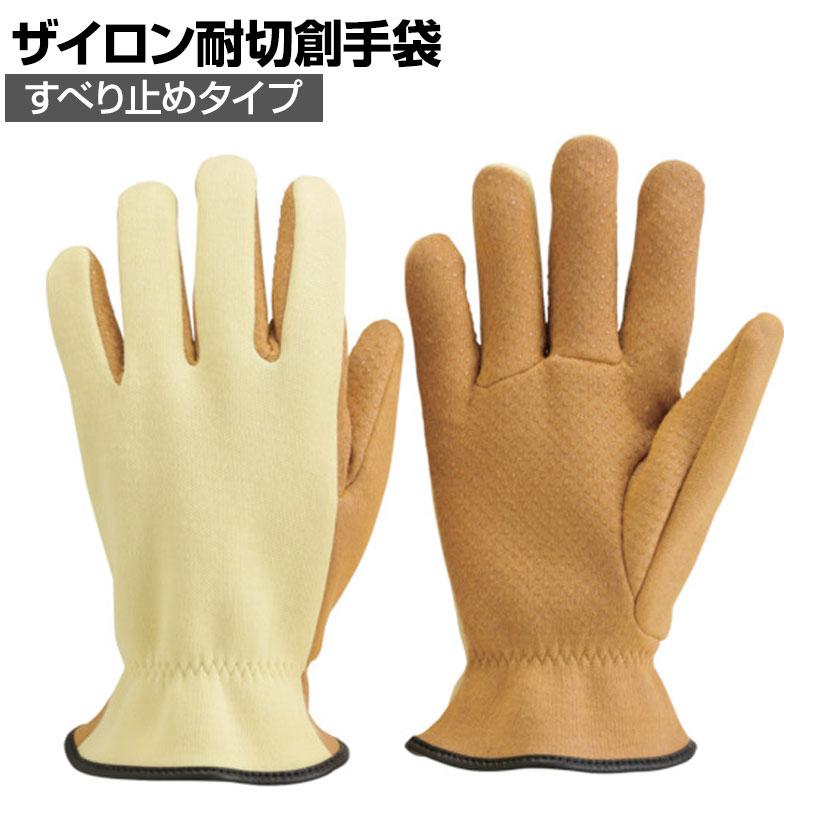 TRUSCO ザイロン耐切創手袋 すべり止めタイプ Lサイズ TPZG-620