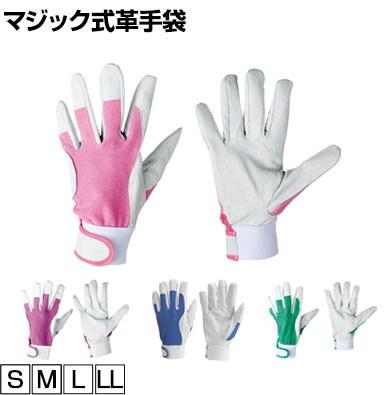 TRUSCO マジック式革手袋 TYK-129